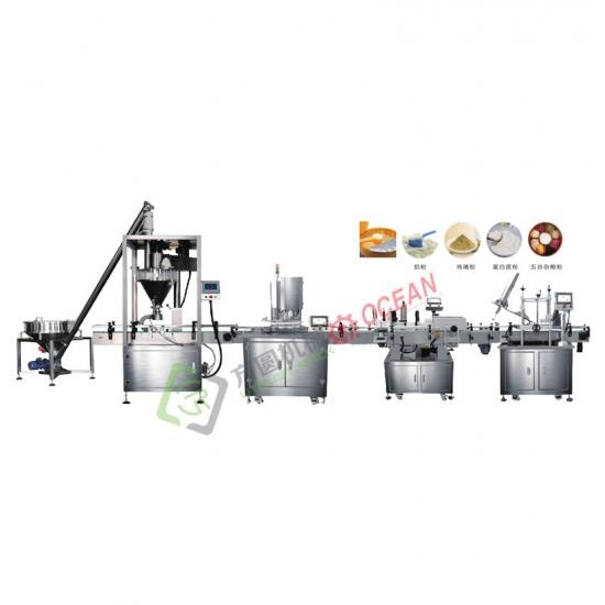 5g Collagen Powder and rice flour filling and sealing production line